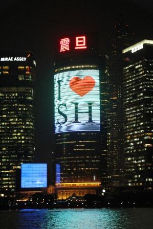 InterNations Expat Blog_Founder's Diary_Shanghai_Pic 4