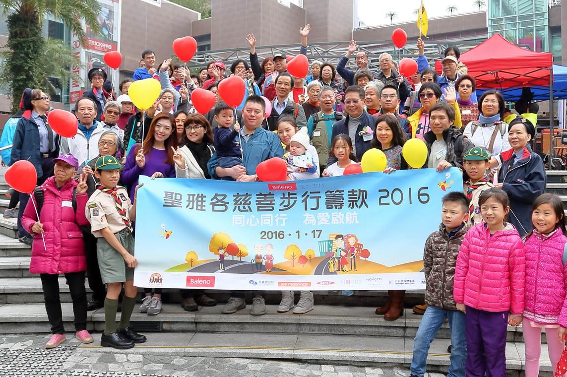 Hong Kong Volunteer Group