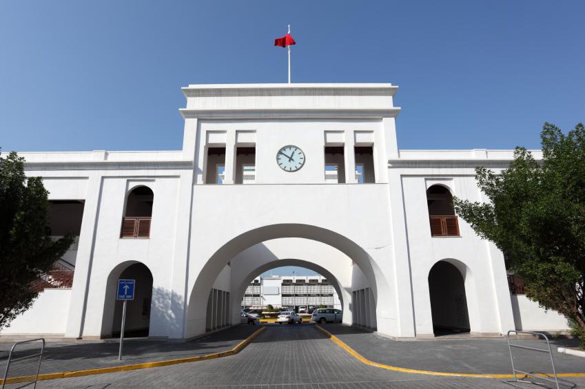 Bab El-Bahrain Souk Gate in Manama, Bahrain, Muddle East